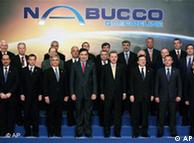 نشست کشورهای  شریک در پروژه ناباکو