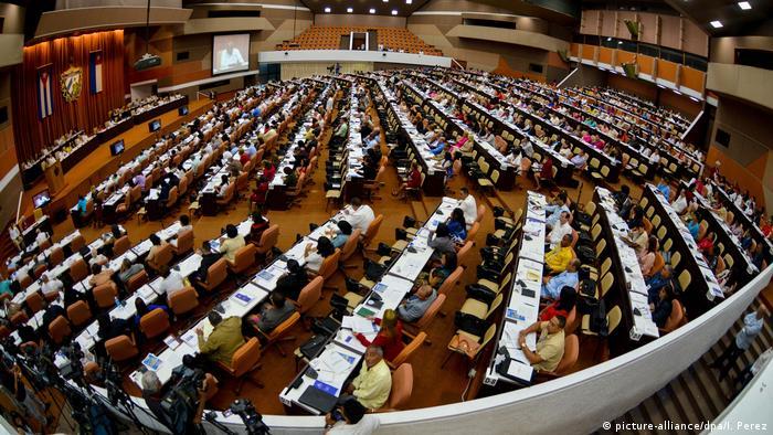 Заседание парламента Кубы