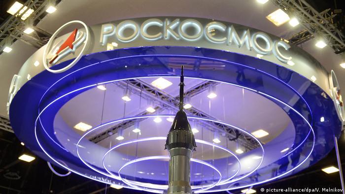 Стенд Роскосмоса на Международном экономическом форуме в Петербурге в 2017 году