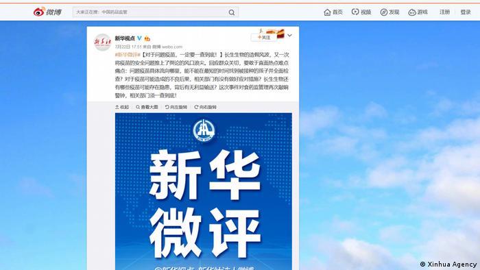 Screenshot Weibo Xinhua Agency (Xinhua Agency)