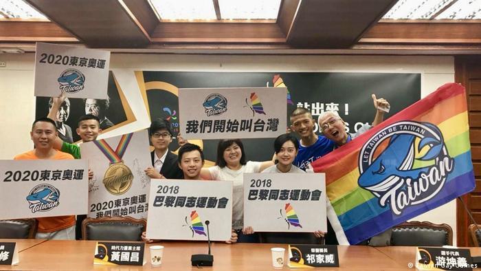 Taiwan Gay Games (Taiwan Gay Games)