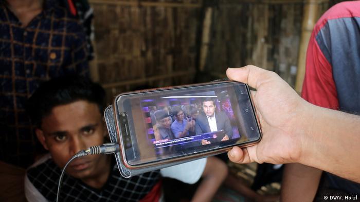 Bangladesh Rohingya-Camp ( المانيا اليوم/V. Hölzl)
