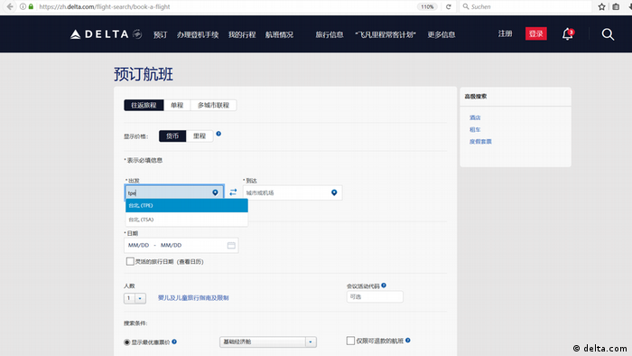 Screenshot offizielle Website der Fluggesellschaft Delta (delta.com)