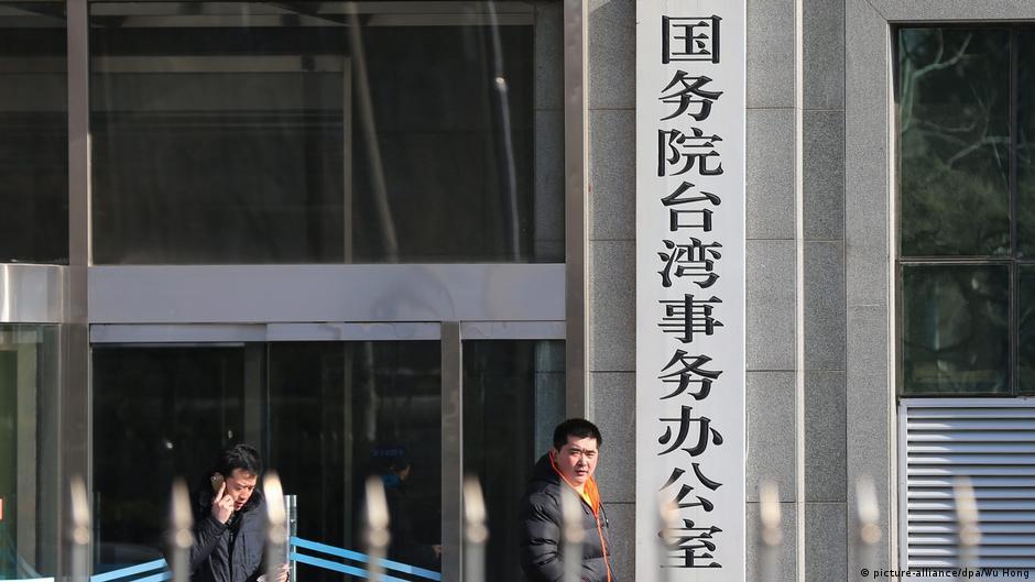 解析中國惠台新招》「居住證」和台胞證有何不同?陸委會提出警告…