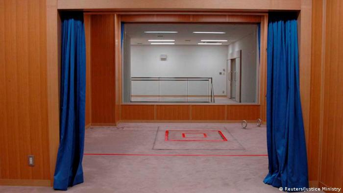 An execution room in Japan (Reuters/Justice Ministry)