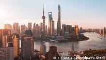 نمایی از کلانشهر شانگهای