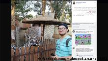 Screenshot Facebook Mahmoud A. Sarhan - Zoo Kairo