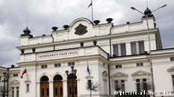 Bulgarisches Parlament in Sofia (Foto: picture alliance/dpa)