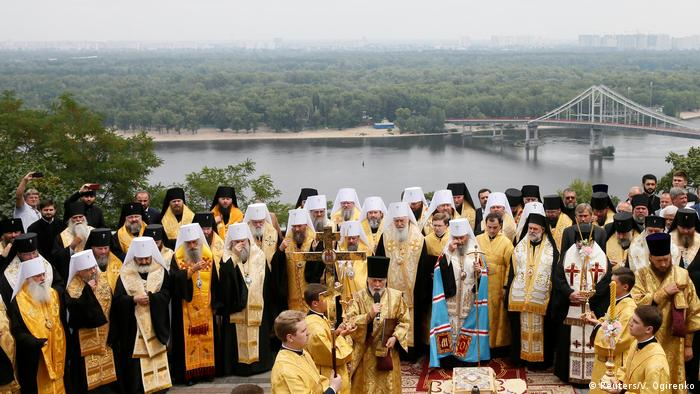 Украинское духовенство в Киеве