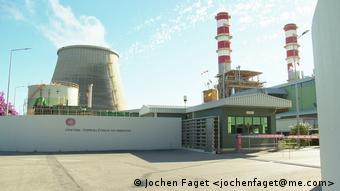 Η πορτογαλική εταιρεία παραγωγής ηλεκτρικής ενέργειας EPD ενδέχεται να περάσει σύντομα σε κινεζικά χέρια
