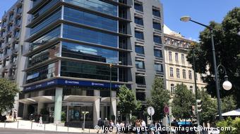 Στην Πορτογαλία υπάρχουν πλέον πολλές κινεζικές τράπεζες