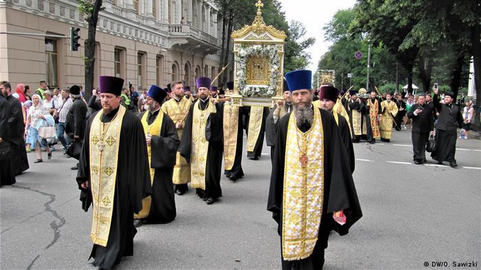 Світкування хрещення Київської Русі-України в Києві