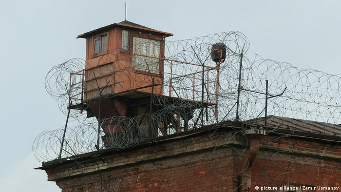 Затвор в Русия