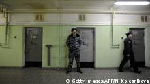 Moskau Butyrka Gefängnis