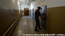 2939237 09/18/2016 Pretrial Detention Facility #1 in Yekaterinburg. Pavel Lisitsyn/Sputnik |