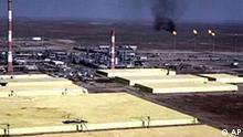Tengiz Ölfeld in Kasachstan