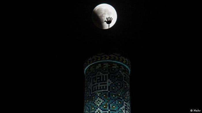 Mondfinsternis Iran (Mehr)