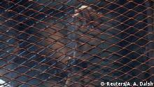 Ägypten   Massenverurteilungen mit 75 Todesurteilen für Anhänger der Muslimbruderschaft
