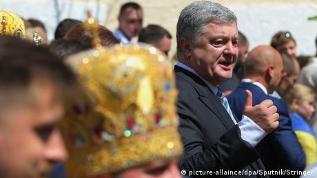 Політичний піар українських політиків -