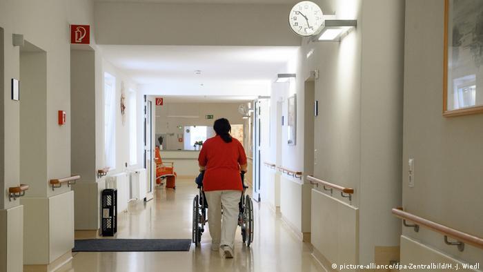 Дома престарелых в фрг дарковический дом-интернат для престарелых и инвалидов