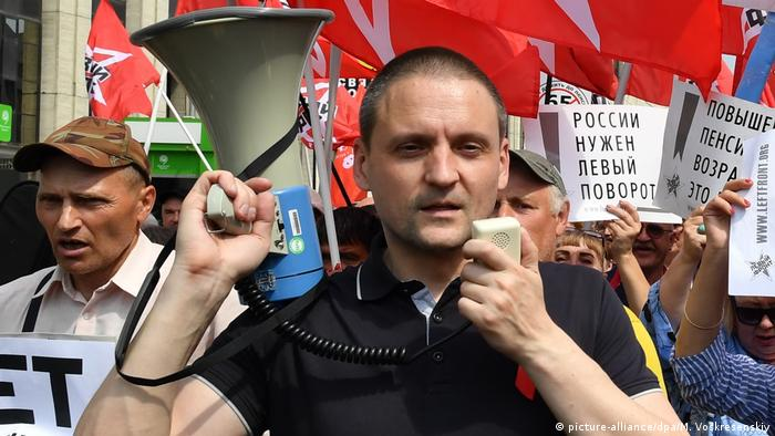 Protests in Russia against pension reform (picture-alliance/dpa/M. Voskresenskiy)