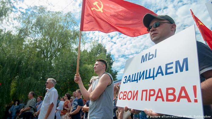 Protests in Russia against pension reform.