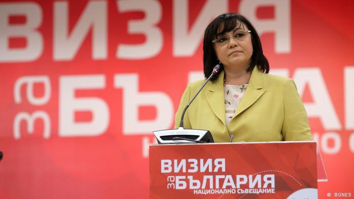 Bulgarien Kornelia Ninova