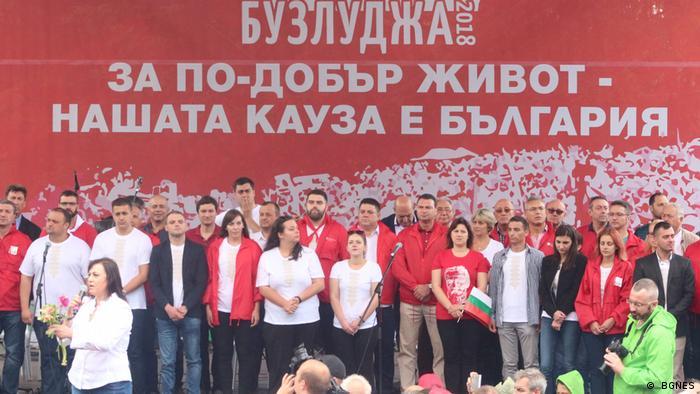 Bulgarien Buzludzha-Gipfel ( BGNES)