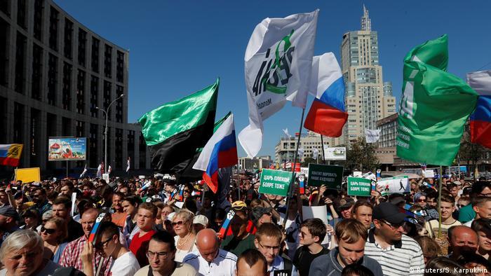 Протест против пенсионной реформы в Москве, 29 июля 2018 года