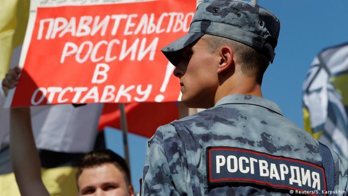 Протесты против пенсионной реформы в Москве, 29 июля