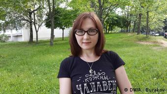 Юлия Катаржинская