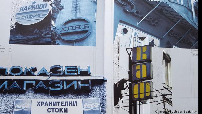 Fotos aus dem bulgarischen Fotobuch: Inventarbuch des Sozialismus, verfasst von Jana Genova und Georgi Gospodinov (Inventarbuch des Sozialismus)