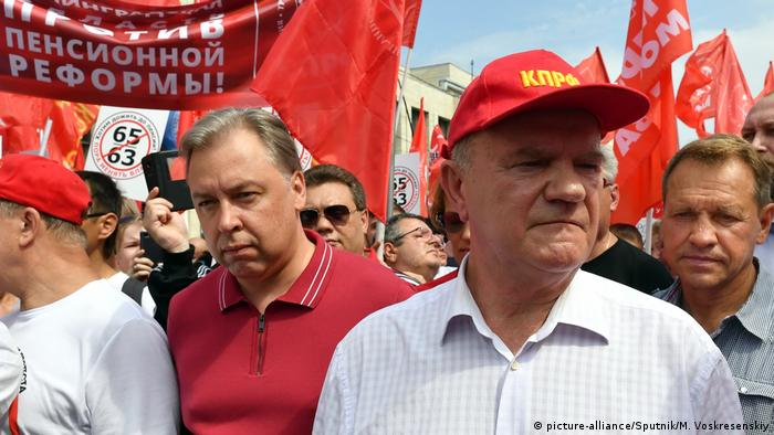 Геннадий Зюганов на митинге против пенсионной реформы в Москве 28 июля 2018 г.