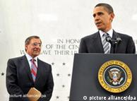 معرفی لئون  پانتا، رئیس کنونی