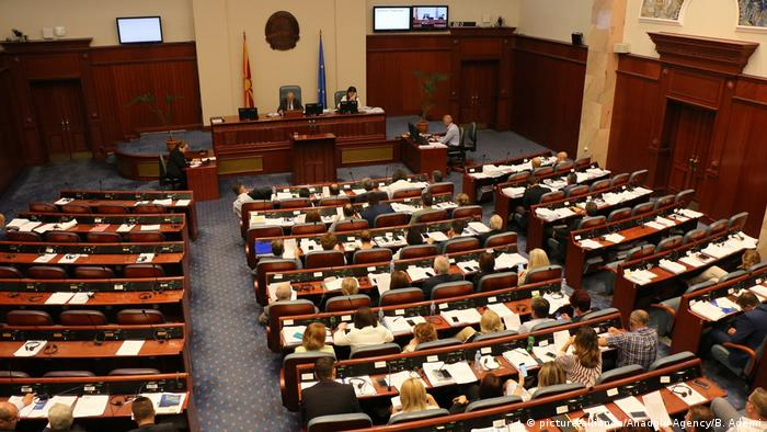 Macedonian lawmakers attend a session on name dispute between Greece and Macedonia.