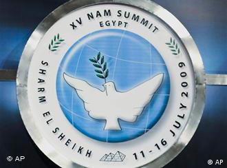 Logo des Treffens der Blockfreien Staaten (Foto:AP)