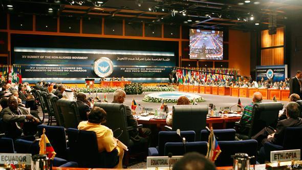 Konferenzraum in Sharm el-Sheich (Foto: AP)