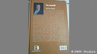 Ebadis Buch (DW/M. Shodjaie)