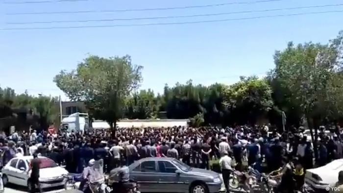 تجمع اعتراضی مردم در اصفهان