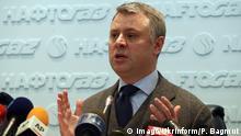 Yuriy Vitrenko Direktoren des ukrainischen Energieunternehmens Naftogaz