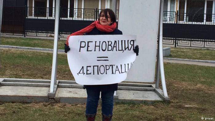 Тверской суд приговорил Юлию Галямину к новому аресту на 10 суток