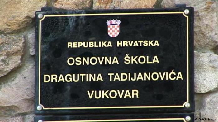 The school in Vukovar