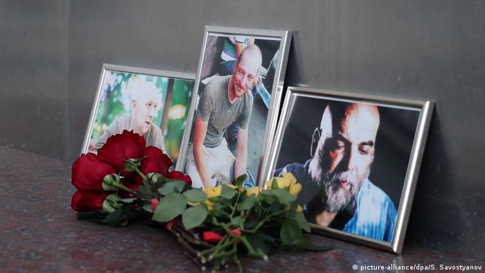 Траур по убитым журналистам в Москве