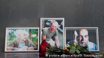 Фотографии Александра Расторгуева, Кирилла Радченко и Орхана Джемаля