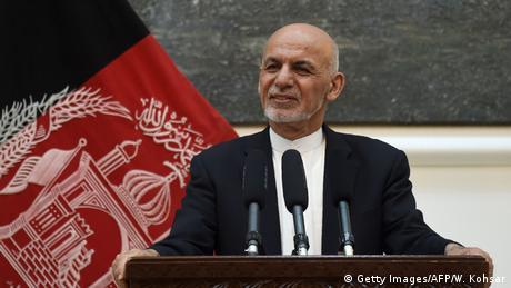 Президент Афганістану пропонує