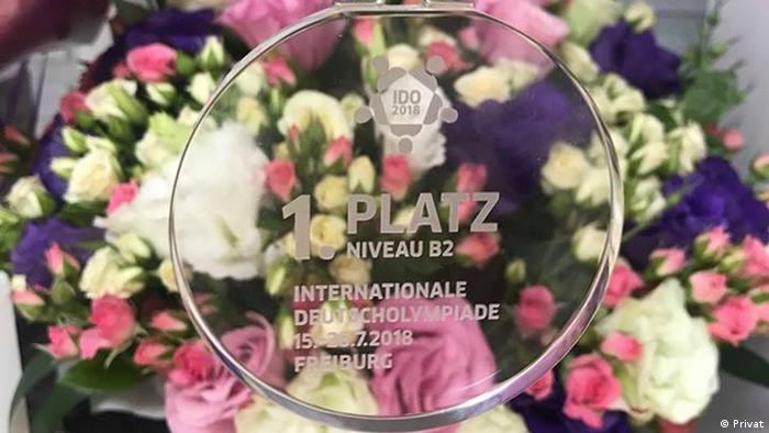 Кроме медалейза первое место на олимпиаде дарят IPad