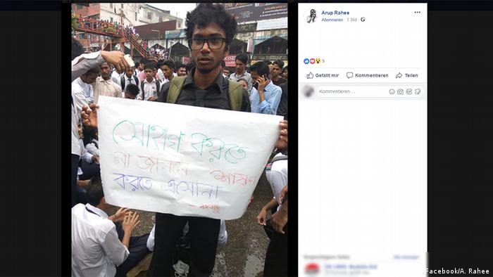 Bangladesch; Studenten; Straßenverkehr; Unfall; Verkehr; Sicherheit (Facebook/A. Rahee)