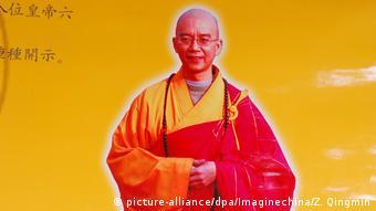 China Mönch Xuecheng (picture-alliance/dpa/Imaginechina/Z. Qingmin)