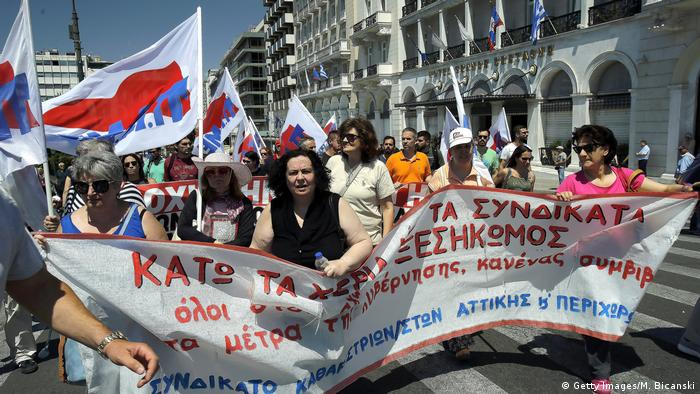 In May, there was a 24-hour general strike against austerity measures