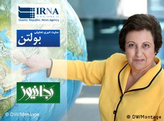 Shirin Ebadi mit Logos von IRNA, Bultan News und Raja News (Foto: DW)